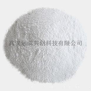 硫氰酸紅黴素廠家,優質服務,品質保證