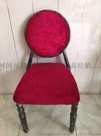 個性主題餐廳靠背餐椅咖啡椅酒店西餐廳椅北歐復古餐椅