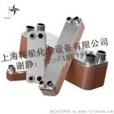 专业生产家用过水热钎焊式板式换热器 经济器 双氟一水专用钎焊换