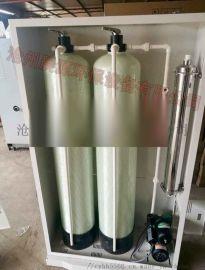 汽车4S店污水处理循环设备洗车水净化过滤系统