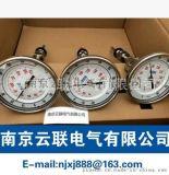 WIKA 雙金屬溫度計 TGE53  TC10-K