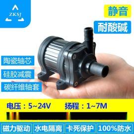 温湿度检定箱水泵DC40微型直流低功耗水泵厂家批发直流假山水泵