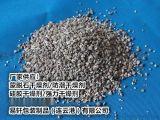 厂家直销吸湿效果强的蒙脱石干燥剂免费拿样