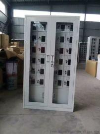 专业定制钢制手机平板充电柜储物箱13783127718