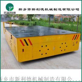 移载小车 车间重型磨具搬运车胶轮不损坏地面