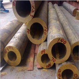 現貨供應厚壁黃銅管 大口徑黃銅管 非標黃銅管