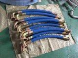 螺桿機高壓油管1614947300,1621523400