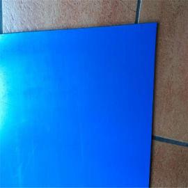 厂家生产 白色PP板 超高分子衬板 质量保证
