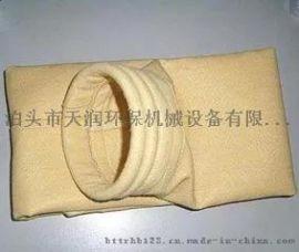 布袋PPS布袋天润直销除尘器布袋除尘专用布袋