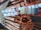 供应T2紫铜线 C1100紫铜棒 T1纯红铜板 导电铜材