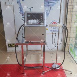 喷码机全自动食品化妆品生产日期批号流水号
