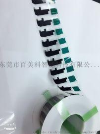 模切生产厂家 直销手机辅料导电布