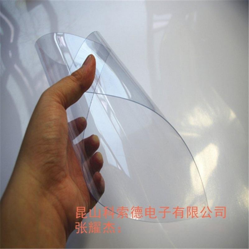 苏州PVC螺丝垫片、PVC软胶垫、缓冲PVC垫片