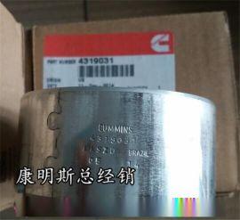 凸轮轴瓦3043909沈阳康明斯KTA19凸轮轴衬套
