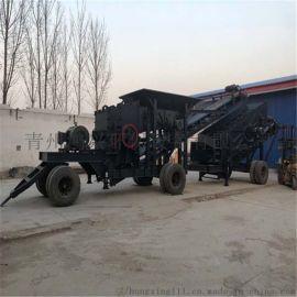 大型移动式石子粉碎机 再生料石子制沙工具
