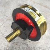 起重機行車輪組 Ф500鍛鋼輪組 雙樑起重機配件