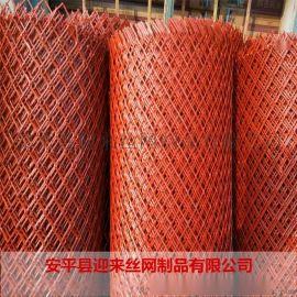 护栏钢板网 镀锌钢板网 喷漆钢板网