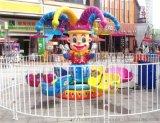 遊樂場旋轉類遊樂設施 迷你飛椅 歡樂小丑飛椅