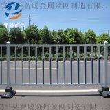 智聪供应小区隔离护栏 道路市政护栏杆