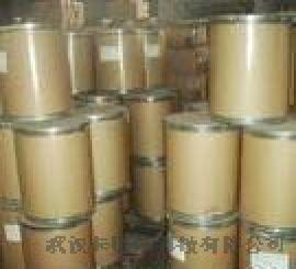 厂家直供碱性嫩黄量大价优/可提供样品