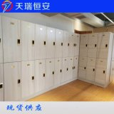 北京温泉木制智能更衣柜厂家|天瑞恒安