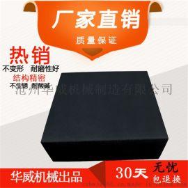 厂家大理石平板天然测量花岗石平台泊头高精度平台