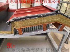 铝镁锰板 铝镁锰屋面板 铝镁锰合金板
