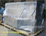 出口电机柜防锈包装袋 防潮真空包装袋