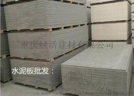 8mm纤维水泥板纤维水泥压力板厂家直销