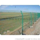 振鼎 實體供應雙邊絲漁場圍欄 浸塑果園圍網