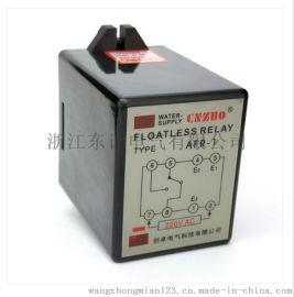 AFR-1 液位控制器  小水位開關 液位繼電器