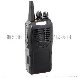 浙江惟豐防爆BJJ-TC3900防爆對講機