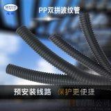 電廠維修專用開口雙層阻燃波紋管綠色環保安裝便捷