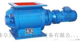不锈钢耐高温卸料器多用途 适用于小颗粒物料