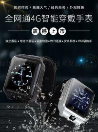 宏昊衛士兒童智慧手表全網通防水心率