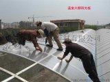 山东车库雨棚阳光板厂家直销(高品质阳光板)