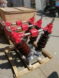 电站GW5-40.5高压隔离开关有现货