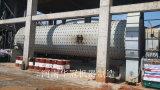 風掃磨煤機球磨機設備廠家如何選擇,河南華冠