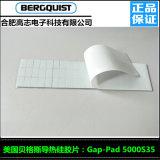 销售GAPPADTGP5000贝格斯导热硅胶片