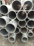 优质6061无缝铝管,7075无缝铝管
