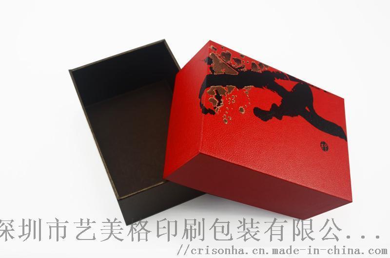 深圳工厂订制天地盒,**礼品包装盒