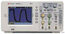 进口Agilent安捷伦DSO1052B示波器