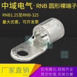 OT冷压接线端子 RNB单孔端头OT闭口线耳