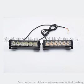交通疏导救援两节前杠LED爆闪高亮警示灯