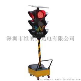 移动紅綠灯, 4面3灯移动紅綠灯, 临时紅綠灯
