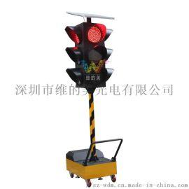 移動紅綠燈, 4面3燈移動紅綠燈, 臨時紅綠燈