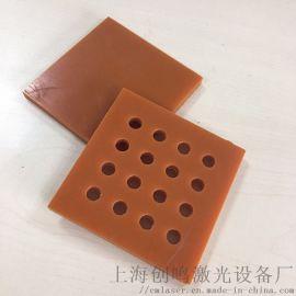 铝板雕刻机 环氧树脂板 电木板
