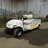 敞篷式高尔夫球车改装带斗电动货车
