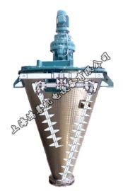 双螺旋锥形混合机 立式锥形混合计机