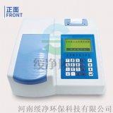 便携式COD、氨氮、总磷、总氮多参数检测仪